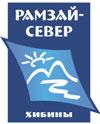 Рамзай-Север